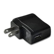 eGo battery home charger usb port