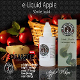 50ml eliquid Apple Flavor Electronic Cigarette Liquid