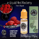 eLiquid 10ml Redraspberries Flavor