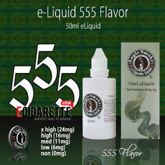 50ml 555 flavor e cig liquid best e liquid flavor