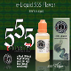 Electronic Cigarette e liquid - 30ml 555 flavor