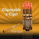 RY4 Disposable Electronic Cigar flavor is smoky and smooth e cigar with nutty and caramel undertones. This well rounded flavor is the perfect choice for someone with fine taste.